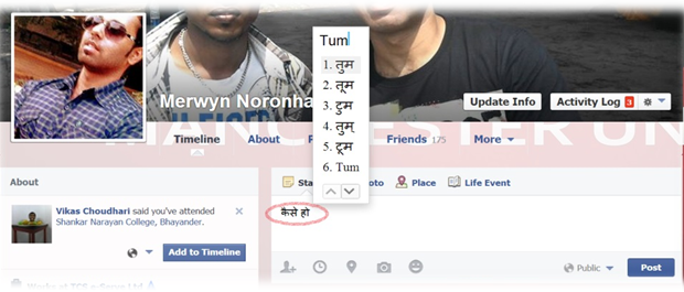 How To Update Your Facebook Status In Your Own Language