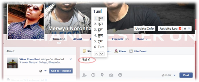 Facebook Status In Your Own Language